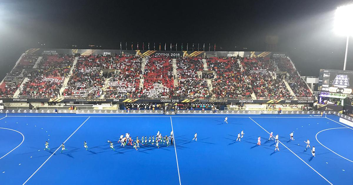 FIH Men's Hockey World Cup